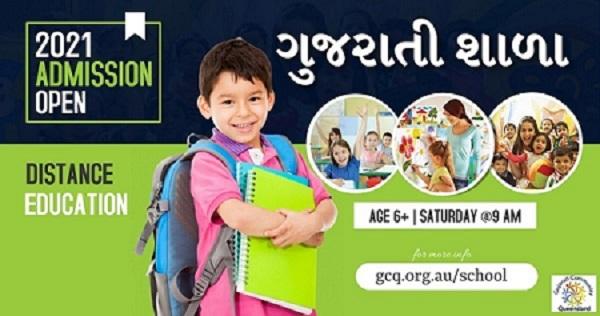 Queensland Gujarati School