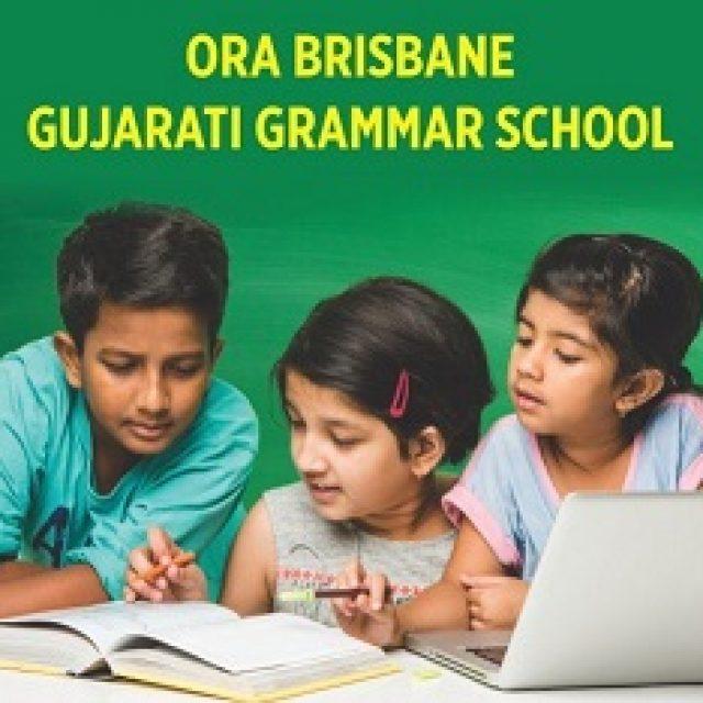 Brisbane Gujarati School