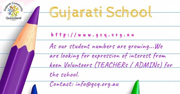 Gujarati School Staff